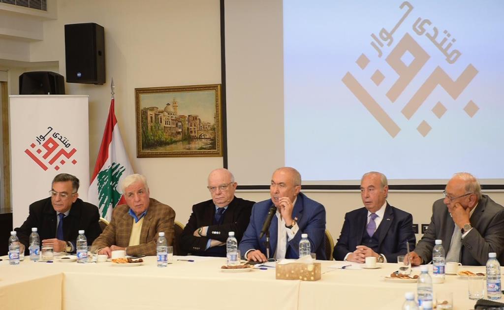 منتدى حوار بيروت: ما سنشهده في المستقبل سيكون أشد ضراوة